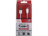 【USB-IF正規認証品】2m[USB-C ⇔ USB-A]USB2.0/3A対応USBケーブル 充電・転送 ホワイト BKS-UD3CS200W 【ビックカメラグループオリジナル】