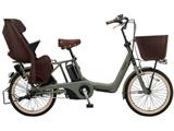 20型 電動アシスト自転車 ギュット・アニーズ・KE(マットオリーブ/内装3段変速) BE-ELKE03G【2018年モデル】