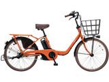 22型 電動アシスト自転車 ギュット・ステージ・22(マットブラッドオレンジ/内装3段変速) BE-ELMU232K【2018年モデル】