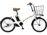 20型 電動アシスト自転車 グリッター(ココモミルク/内装3段変速) BE-ELGL033F【2018年モデル】