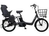 26型 電動アシスト自転車 ギュット・アニーズ・SX(マットジェットブラック/内装3段変速)BE-ELAS03B【2019年モデル】