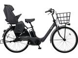 26型 電動アシスト自転車 ギュット・アニーズ・DX・26(マットジェットブラック/3段変速) BE-ELAD63【2019年モデル】
