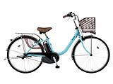 電動アシスト自転車 VIVI・YX  エアリーブルー BE-ELYX633V2 [3段変速 /26インチ]