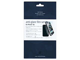 iPhone 3G用 液晶保護パッド アンチグレアフィルムセット for iPhone 3G (2枚入り) PPC02
