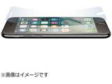 iPhone 7用 アンチグレアフィルムセット PBY-02