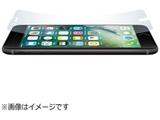 iPhone 7 Plus用 AFPクリスタルフィルムセット PBK-01