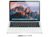 MacBook Pro 13inch用 液晶保護フィルム クリスタルフィルム PKF-93