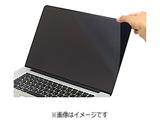 アンチグレアフィルム[MacBook Pro 15inch Retinaディスプレイモデル用] PEF-65
