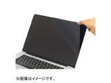 アンチグレアフィルム MacBook Pro 13inch Retina用 PEF-83