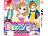 モデル☆おしゃれオーディション ドリームガール【3DS】   [ニンテンドー3DS]