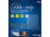 【在庫限り】 PS3用 乾湿兼用ブルーレイレンズクリーナー [SASP0175]