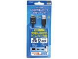 PS Vita用 USB充電&データ切替ケーブル(1.5m) 【PSV(PCH-1000)】 [SASP-0232]