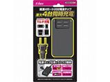 超凄4ポートUSB電源タップ 5V4A (Wii Uゲームパッド/3DS LL/3DS/PSVita/PSP/スマートフォン/タブレット対応) [SASP0239]