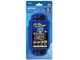 【在庫限り】 PSVITA用 ラバーコートケース ブルー×ブラック (PCH-2000専用) [SASP0260]