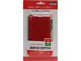 3DS LL用 チェンジカバー レッド×グリーン [SASP-0266] 【ビックカメラグループオリジナル】