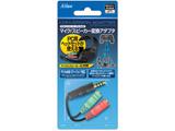 PS4コントローラー用マイク/スピーカー変換アダプタ 【PS4】 [SASP-0275]