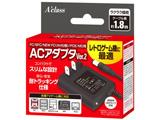 FC/SFC/NEWFC/PCE/MD用ACアダプタVer.2 【FC/SFC/NEWFC/PCE/MD】 [SASP-0311]