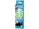 Wii Uゲームパット用 スマート充電ケーブル(3m)【Wii U】 [SASP-0324]
