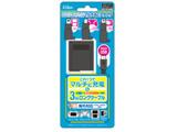 Wii U用 ゲームパッド マルチACアダプター (WiiUゲームパッド/WiiUプロコントローラー/New3DSLL/ New3DS対応) [SASP-0330]