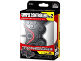 PS3/PS Vita TV用シンプルコントローラーVer.2 【PS3/Vita TV】 [SASP-0336]