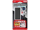 【在庫限り】 New2DSLL/New3DSLL/New3DS用USB乾電池式充電アダプタVer.2 [SASP-0436] [New2DS LL/New3DS LL/New3DS]