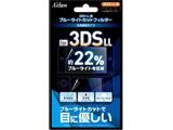 3DSLL用 ブルーライトカットフィルター [SASP-0461]