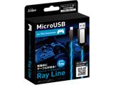 【在庫限り】 PS4コントローラー用 発光USBケーブル 1m 〜Ray Line〜 ブルー [SASP-0481]