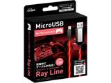 【在庫限り】 PS4コントローラー用 発光USBケーブル 1m 〜Ray Line〜 レッド [SASP-0482]