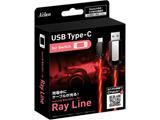 Switch用 発光USBケーブル 1m 〜Ray Line〜 レッド [SASP-0485]