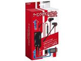 ゲーミングイヤホンヘッドセットオーディオミキサー付き レッド [SASP-0508] [Switch]