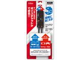 Switch/PS4コントローラ用 ステレオオーディオミキサー [SASP-0510] [Switch/PS4]