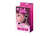 ゲーミング eにゃーホンにくきゅう付 ピンク SASP-0520 SASP-0520 ピンク