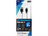 PS5コントローラー用ストロングUSB充電ケーブル2m SASP-0608