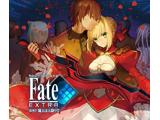 Sound drama Fate/EXTRA 第四章 熾天は天降りて CD