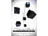 ChronoBox クロノボックス 初回版