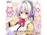 コンフィチュールソフト サウンドトラックコレクション VOL.1 CD