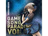 ゲーソン☆パラダイス VOL.02 CD
