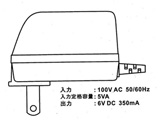 PCD55用ACアダプター MB132060035