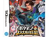 ポケモン+(プラス)ノブナガの野望【DSゲームソフト】