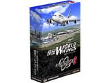 ぼくは航空管制官 3 成田ワールドウイングス