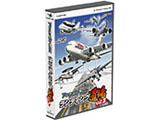 パイロットストーリー ランディング道場 Vol.2
