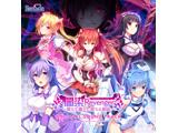 闇染Revenger オリジナルサウンドトラック CD