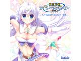 遊聖天使プリマヴェールDrei オリジナルサウンドトラック B2タペストリー付き CD