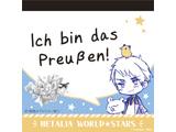 【アニメガ限定】 ヘタリア World★Stars メモ帳 プロイセン