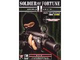SOLDIER OF FORTUNE 2 二重螺旋 日本語版 廉価版