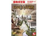 CIVILIZATION 4 日本語版 廉価版