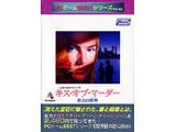 キス・オブ・マーダー PCゲームベスト Vol.42