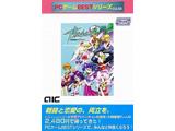 創世聖紀デヴァダシー PCゲームベスト Vol.53