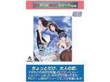 リフレインラブ PCゲームベスト Vol.58