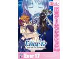 〔中古品〕 Ever17 -the out of infinity- 恋愛ゲームセレクション ◇03/15(金)新入荷!